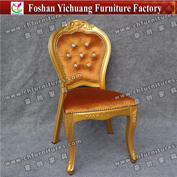 Luxury Gold Aluminum Palace Hotel Chair Design Chair YC-E152