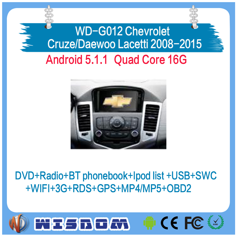 For CHEVROLET CRUZE / DAEWOO LACETTI 2008 2009 2010 2011 2012 2013 2014 2015 2016 touch screen dvd player gps navigation system
