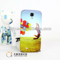DIY 3m mobile phone skin for samsung galaxy S4