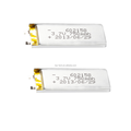 602158 750mAh 3.7v small size li-polymer battery for sound equipment, GPS