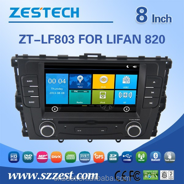 2din car dvd player for Lifan 820 gps navigation car dvd player multimedia
