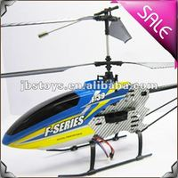 81CM Single Blade 4 Channel 2.4G RC Helicopter F639