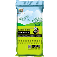 SUNBEEN Bio Fertilizer