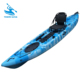 Trade Assurance ODM Support plastic pedal fishing boat
