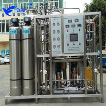 Electrodeionization Ultrapure water treatment for pharmaceutical chemical