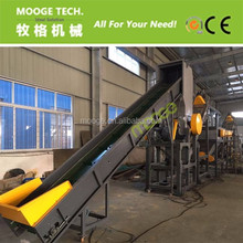 Plastic Film Recycling and Washing Machinery