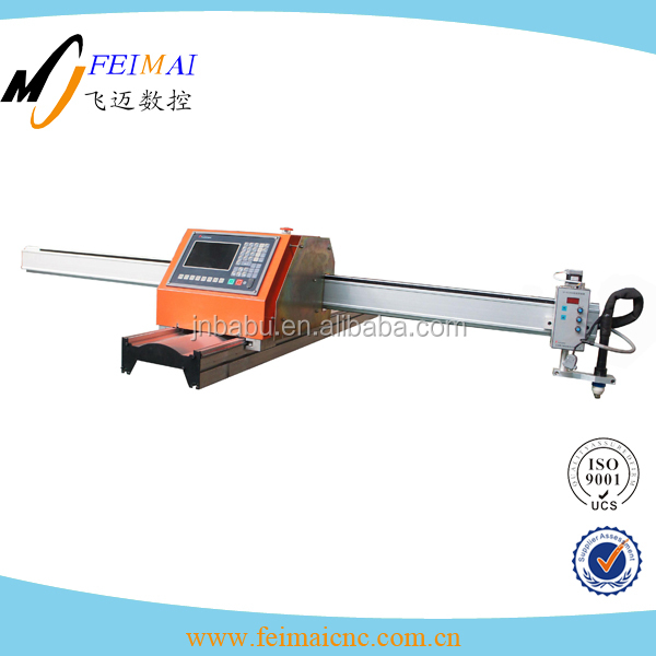 CE approved cnc portable plasma cutting machine