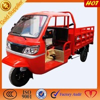 New cargo tricyle/ Cheap three wheeled motorcycle for sale
