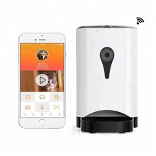 2017 Newest automatic smart pet feeder with phone Wi-Fi Remote Control for dogs and cats support Android phone/iphone/ipad