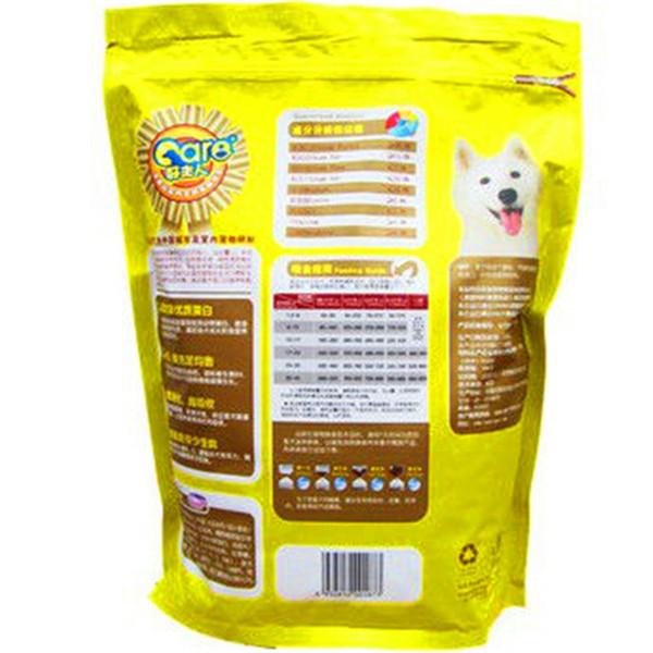 Multi Menu Cat Food Bag