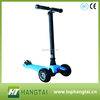 good quality aluminum folding 4 wheel children scooter big wheel scooter