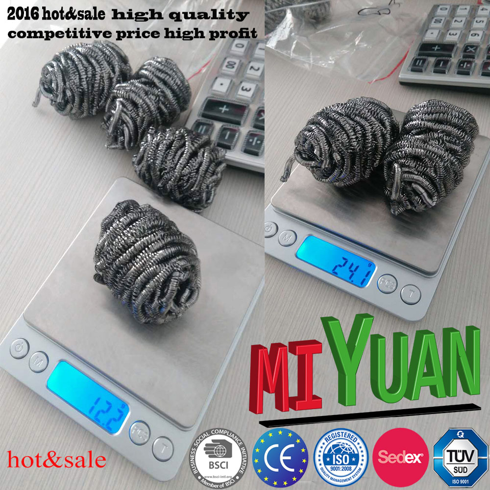 stainless steel scrubber machine,factory directly kitchen cleaning/2016 stainless steel scourer