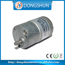 DS-33RS3530 high torque 2Nm long life expectancy 12v dc gear motor