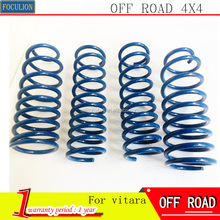 Wholesale Price Cheap SUZUKIs Vitara Coil Springs Suspension Lifting Kits Vitara