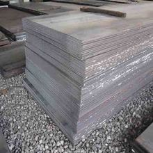 A572Gr50 Supplier From China st37 mild steel plate High Quality Best Selling material properties ss400