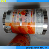 different color printing biscuit packaging wrappers