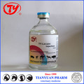 buy Levamisole HCL Injection with manufacturer price animal medicine