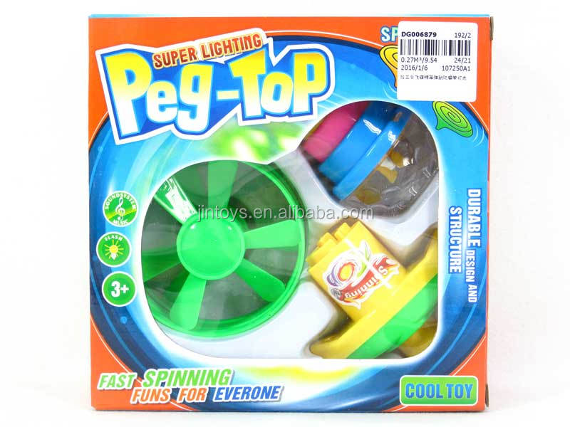 Kids funny top toys with light and flying disc spinning top set toy