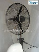 Outdoor Cooling Misting Fan