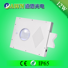 12W high efficiency 2015 new integrated all in one solar led street light post box metal