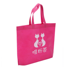 Reuseable eco-friendly shopping bags with logos custom logo printed