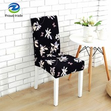 Universal spandex chair cover fancy attractive chair cover