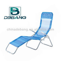Folding Breathable Adult Rocking Chairs-- Pool Sun Lounge
