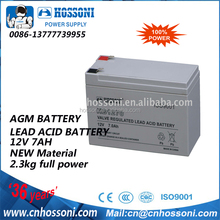 dry type deep cycle battery 12V/7AH,New material ,full power, High quality