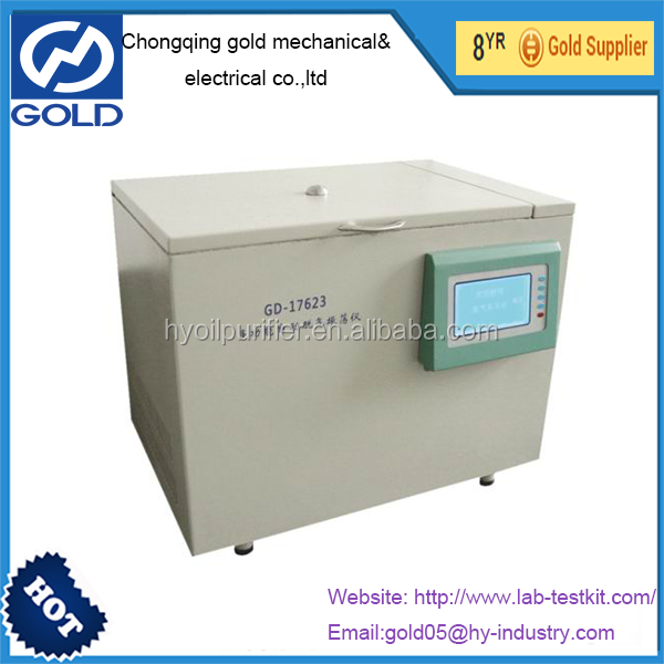 GD-17623 Automatic Multifunctional Degassing Oscillation Tester for Gas in Electric Insulating oil