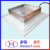 HVAC Aluminum Square Diffuser with Steel Corner Clip