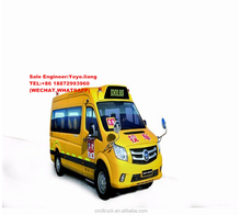 Foton brand primary special school bus 24seats for sale