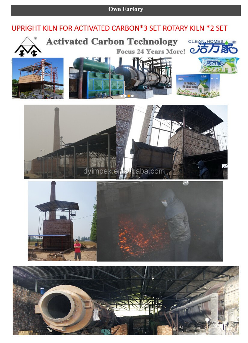 Xingyuan Grup Activated carbon regeneration kiln