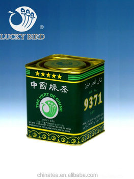 China green tea chunmee 9371