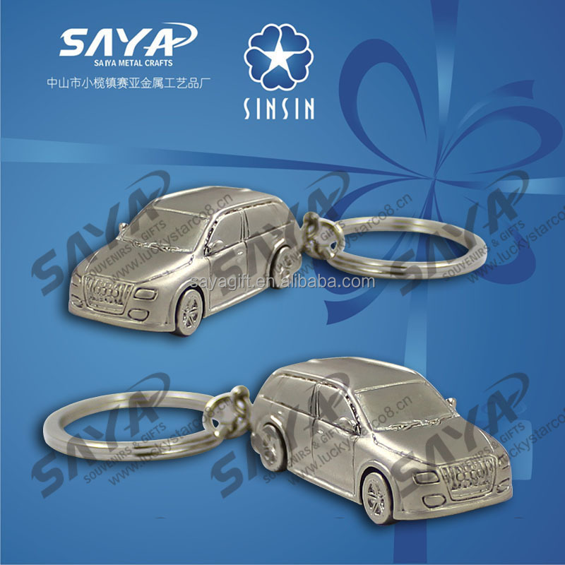 Car shape metal souvenir keychain