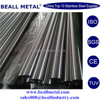 stainless steel tube 444 434