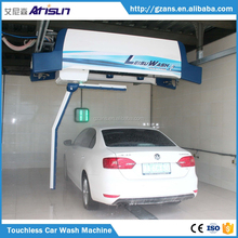 Amazing Visual Experience to Clients Touchless Automatic Car Wash Machine