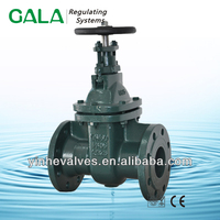 DIN F5 NRS metal seated handwheel gate valve with low price, dn100 water pipe gate valve