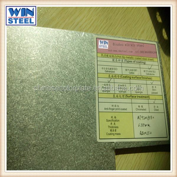 Prix des feuilles de zinc toiture ppgi feuilles for Prix d une feuille de zinc