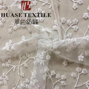 Colorful mesh beaded embroidery bridal lace fabric for wedding dress