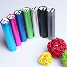 portable tube power bank 2200 mAh for Smart phone/Iphone/Ipad