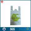 [hot Sale]plastic Hdpe T-shirt Bag For Shopping