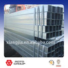 Welded mild carbon Q235 steel square tube/pipe china alibaba supplier