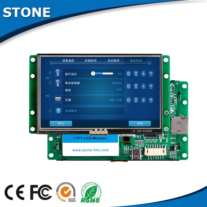 7 inch intelligent programmed TFT <strong>LCD</strong> for home automation