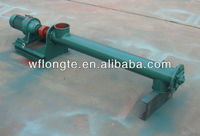 Screw feeder for convey powder,cement