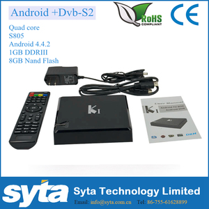 SYTA android dvb-s2,Amlogic S805 with 4.4 KitKat ,Quad Core Android TV BOX With S2 Receiver K1S