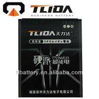 Mobile Phone Battery For Huawei Hb4j1h C8500 T8100 T2010 T8300 Hb4j1