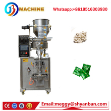 JB-150K Shanghai factory directly sale automatic medical pellets/pills granule pouch packing machine with composite membrane