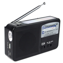world universal all frequency band outdoor waterproof radio reicever