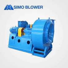 AC electric power plant centrifugal blower fan