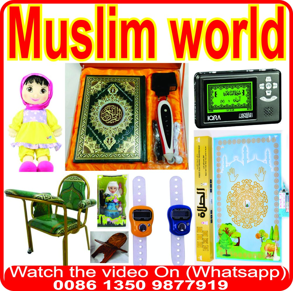 Latest Quran Reading Pen 8 GB Colour Coded Tajweed Quran With 5 Books